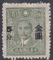 China SG 1055 1948 Overprints 5c On 50c Grey Green, Mint - China