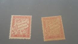LOT 415828 TIMBRE DE FRANCE NEUF** N°34 VALEUR 1800 EUROS - Postage Due