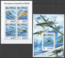 F304 2013 MOZAMBIQUE WORLD WAR II JAPANESE AVIATION DURING WWII KB+BL MNH - 2. Weltkrieg