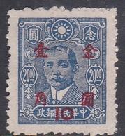 China SG 1066 1948 Overprints 10c On $ 20 Blue, Mint - Chine