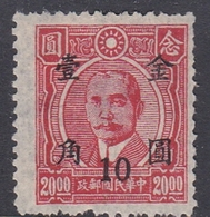 China SG 1069 1948 Overprints 10c On $ 20 Carmine, Mint - Chine