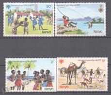 Kenya - Kenia 1979 Yvert 134-37, International Year Of The Child - MNH - Kenya (1963-...)