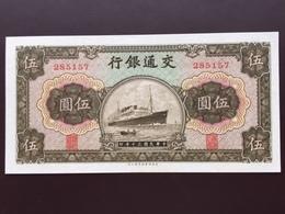 CHINA BANK COM P157 5 YUAN 1941 UNC - China