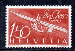504/1500 - SVIZZERA 1946 , Posta Aerea Unificaton. 40 Con Gomma Integra  ***  MNH Pro Aereo - Nuevos