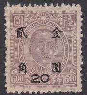 China SG 1074 1948 Surcharges,20c On $ 6 Pale Purple, Mint - 1912-1949 Republiek