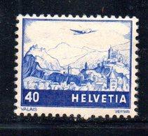 508/1500 - SVIZZERA 1948 , Posta Aerea Unificato N. 43 Con Gomma Integra  ***  MNH - Nuovi
