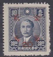 China SG 1076 1948 Overprints 20c On $ 30 Deep Blue, Mint - China