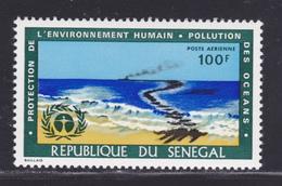 SENEGAL AERIENS N°  119 ** MNH Neuf Sans Charnière, TB (D7651) Protection De L'environnement Humain - 1972 - Senegal (1960-...)