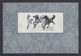 VR China Block 12 Pferde In Postfrischer Qualität, Mi. 850,-€  Sheet T.28 MNH  - Chine