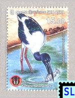 Sri Lanka Stamps 2016, Kumana National Park, Birds, Bird, MNH - Sri Lanka (Ceylon) (1948-...)