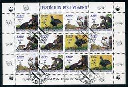 JEWISH REPUBLIC (FANTASTIC) 1998 WWF. BIRDS. WILD CATS. Capercaillie. - W.W.F.