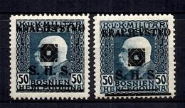 Yougoslavie YT N° 95 Un Neuf * Et Un Neuf ** MNH. TB. A Saisir! - Unused Stamps