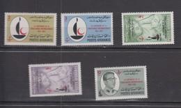 AFGHANISTAN 1964 * YT N° 747 A 751 - Afghanistan