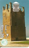 CARTE-a-PUCE-EMIRATS-30DHS-SC7-TOUR-TBE - Emirats Arabes Unis