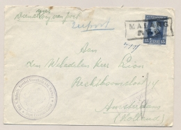 Nederlands Indië - 1947 - 15 Cent Wilhelmina Met Noodstempel MALANG PTT En Deviezencensuur Soerabaja Naar Amsterdam - Nederlands-Indië