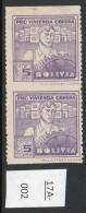 Bolivia 1940 Obligatory Tax Workman Cog Wheel Variety – Pair, IMPERF Horiz. MNH - Bolivia