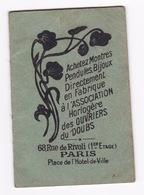 Rare Petit Carnet Publicitaire Association Horlogère Des Ouvriers Du Doubs, Rue De Rivoli, Paris, Bijoux, Horlogerie - Jewels & Clocks