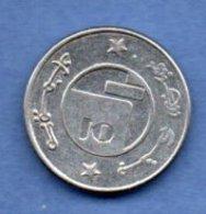 Algérie  -  1/2 Dinar  1992  --  Km # 128  -  état  SUP - Algeria