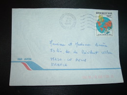 LETTRE TP LUTTE CONTRE LE SIDA 110F OBL.MEC. VARIETE 2-1 1990 NIAMEY AEROPORT REPUBQUE DU NIGER - Niger (1960-...)