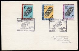 Afghanistan 1970  Stamp Centenary Set/3 On Fdc : Stamp-on-stamp 10 Nov 1970 First Day Cancellation - Afghanistan