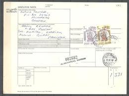 USED PARCEL CARD BAHRAIN TO PAKISTAN - Bahrain (1965-...)