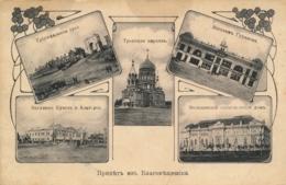Russia - Blagoveshchensk - Russland