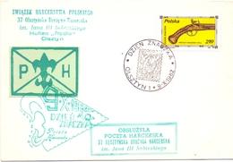 POLAND  1982 FDC COVER  P H   (SET1800109) - FDC