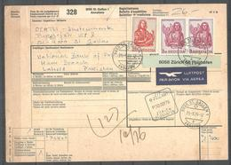 USED PARCEL CARD SWITZERLAND TO PAKISTAN - Switzerland