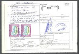 USED PARCEL CARD KUWAIT TO PAKISTAN - Kuwait