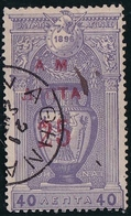 "GREECE 1900 ""AM"" Overprint On 1896 Olympic Games 25 L /  40 L Violet  A M Vl. 175 - Gebruikt"