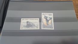 LOT 415894 TIMBRE DE COLONIE TAAF  NEUF** LUXE - Terres Australes Et Antarctiques Françaises (TAAF)