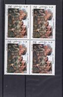 Iran 1991  SC#2485   MNH ( BLOC K ) - Iran