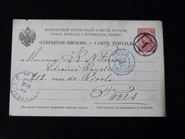 ENTIER POSTAL  RUSSIE   -  CACHET BLEU   PARIS - ETRANGER  -  1887  + CACHET  1  - - Marcophilie (Lettres)