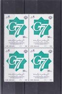 Iran 1991  SC#2484   MNH ( BLOC K ) - Iran