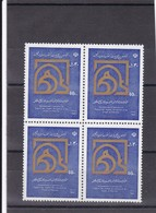 Iran 1991  SC#2479   MNH ( BLOC K ) - Iran