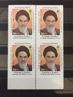 1990 - Error Imperforated Emam Khomeini - Iran - Iran