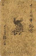 Télécarte DOREE Japon / 110-011 - Animal - Oiseau - PAON - PEACOCK Bird Japan GOLD Phonecard - PFAU - 4816 - Gallináceos & Faisanes