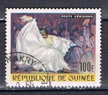 P.A. Konyaté Kandia N°41 - Guinea (1958-...)