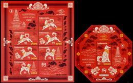 Indonesia (2018)  - MS + Block -   /   Dog - Chinese New Year - Calendar - Chien - Hunde - Chinees Nieuwjaar
