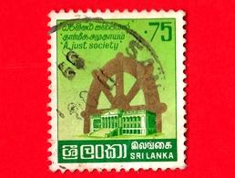 SRI LANKA - Usato - 1987 - Palazzo Governativo - Parlamento - A Just Society - 'Wheel Of Life' - 0.75 - Sri Lanka (Ceylon) (1948-...)