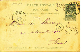 Belgium Carte Postale Postal Stationery Anvers 29-9-1894 - Postcards [1871-09]