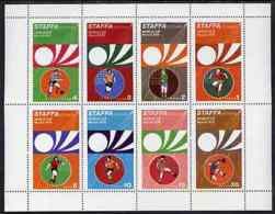 Staffa 1974 Football World Cup Perf Sheetlet Containing Set Of 8 Values Unmounted Mint SPORT - Local Issues