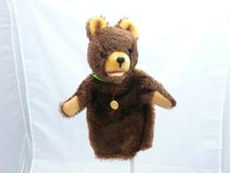 Marionnette à Main Ours TEDDY De Hermann Fourrure Marron 26 Cm - Puppets
