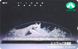 Télécarte Japon / 270-00815 - DECO LALIQUE FRANCE - Oiseau PAON BLANC - WHITE PEACOCK Bird Japan Phonecard - 4828 - Gallinacés & Faisans