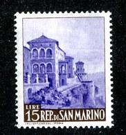 W-7006  San Marino 1949 Scott #287** Offers Welcome. - San Marino