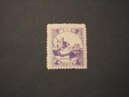 LIBERIA - 1880 STATUA LIBERTA'  6 C. (discreta Qualità, Come D'uso) - NUOVO(++) - Liberia