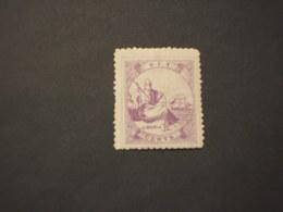 LIBERIA - 1880 STATUA LIBERTA'  6 C. (discreta Qualità, Come D'uso) - NUOVO(+/++) - Liberia