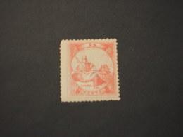 LIBERIA - 1880 STATUA LIBERTA'  24 C. (discreta Qualità, Come D'uso) - NUOVO(+/++) - Liberia
