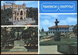 1982 GEORGIA TBILISI - Georgia
