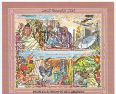 2000 Libya Peoples Authority Fruit Butterflies Planes Complete Set Of 3 Sheets  MNH - Libya